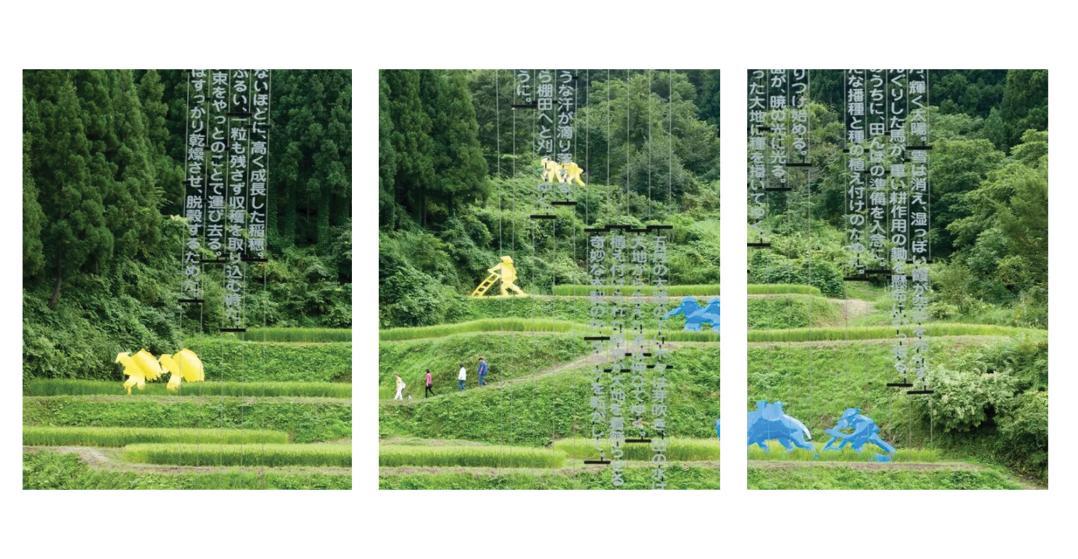 Art depicting the concept of furosato, rural nostalgia, at the Echigo Tsumari Triennial Art Festival in Niigata, Japan